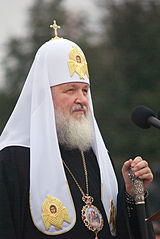160px-Patriarch_Kirill_I_of_Moscow_03